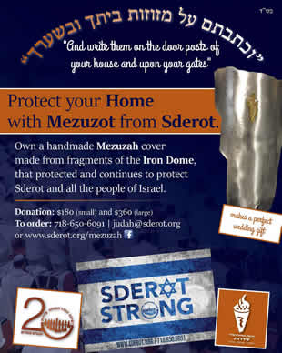 Protect your Home with Mezuzot from Sderot
